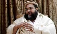 Ruet-e-Hilal Committee took the right decision to announce Eid, says Tahir Ashrafi