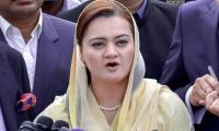 Marriyum Aurangzeb criticises PM Imran Khan for placing Shahbaz Sharif's name on ECL during Eid holidays