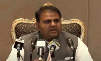 'In bid to provide relief to Palestine, Pakistan will send emergency medical assistance'