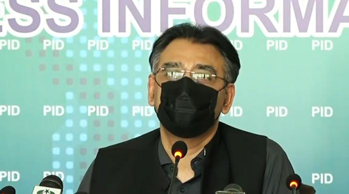 Pakistan's GDP expected to hit 4.8% next fiscal year: Asad Umar