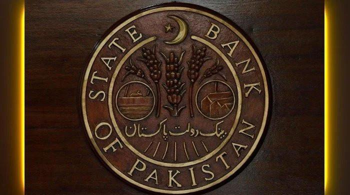 Pakistan's policy rate to remain at 7% for next two months: SBP