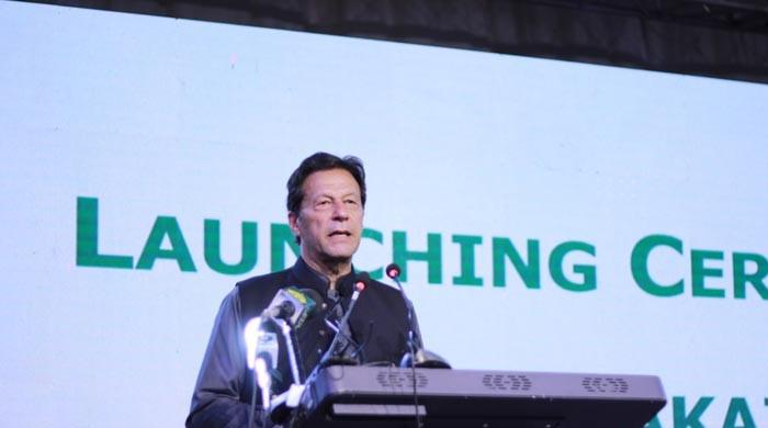 PM Imran Khan lauds FBR for crossing Rs4,000 billion mark in a year