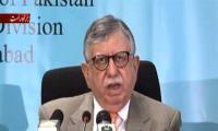 Economic Survey 2021: Shaukat Tarin says Pakistan moving towards growth