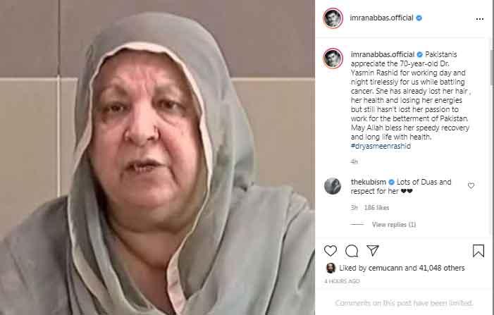 Actor Imran Abbas pays tribute to Dr Yasmin Rashid