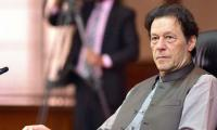 Weaker segments to be provided subsidy to buy essential items: PM Imran Khan