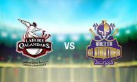 Watch PSL 2021 live stream: Lahore Qalandars vs Quetta Gladiators, match no 23