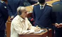 Amid NA ruckus, Shahbaz Sharif fails to deliver budget speech once again