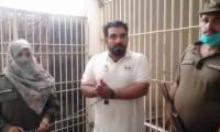 YouTuber from Gujranwala booked for criminal intimidation of women