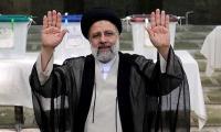 Iran elects Ebrahim Raisi as new president
