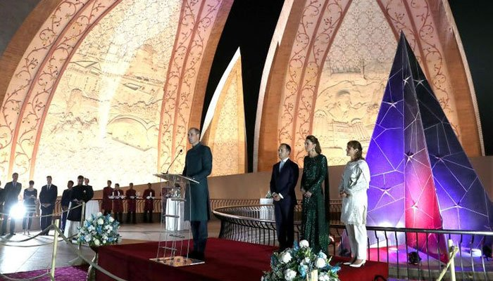 Prince William delivers a speech at an event in Islamabad