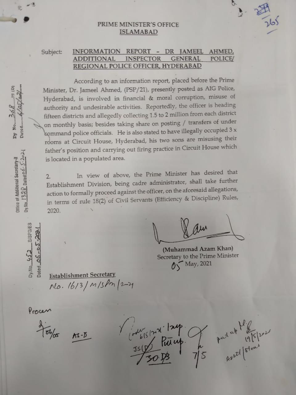 PM Imran Khans letter to the Establishment Division.