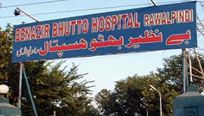 Benazir Bhutto Hospital Rawalpindi