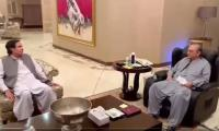 Zardari claims PPP will surprise everyone in the next general elections
