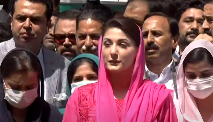 PML-N Vice-President Maryam Nawaz addressing a press conference in Lahore, on June 23, 2021. — YouTube