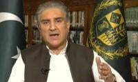 Qureshi once more avoids calling OBL a terrorist