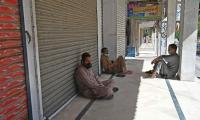 Tenth consecutive day of fewer than 50 coronavirus deaths in Pakistan