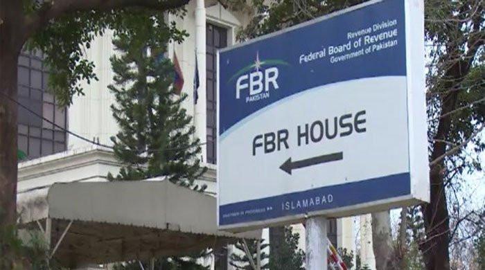 FBR uploads income tax return forms for FY2020-21