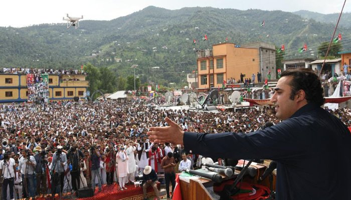 PPP Chairman Bilawal Bhutto-Zardari addressing an election rally in Azad Jammu and Kashmirs Poonch area, on July 7, 2021. — Twitter/PPP
