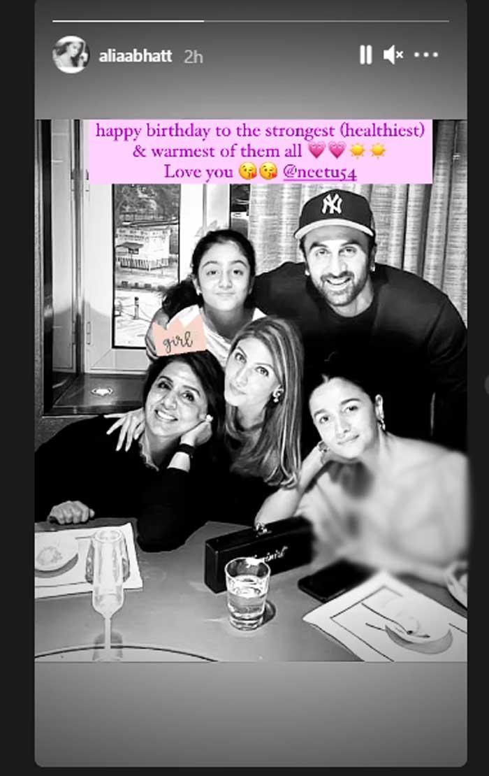 Alia Bhatt sends love to Neetu Kapoor on her birthday