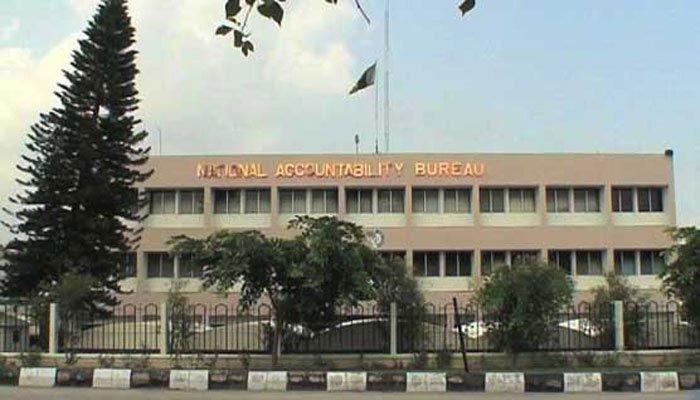 NAB to challenge PML-N leaders Ahsan Iqbal, Khawaja Asifs bails in SC