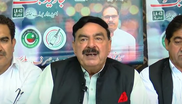 Minister for Interior Sheikh Rasheed addressing a press conference in Rawalpindi, on July 11, 2021. — YouTube/HumNewsLive