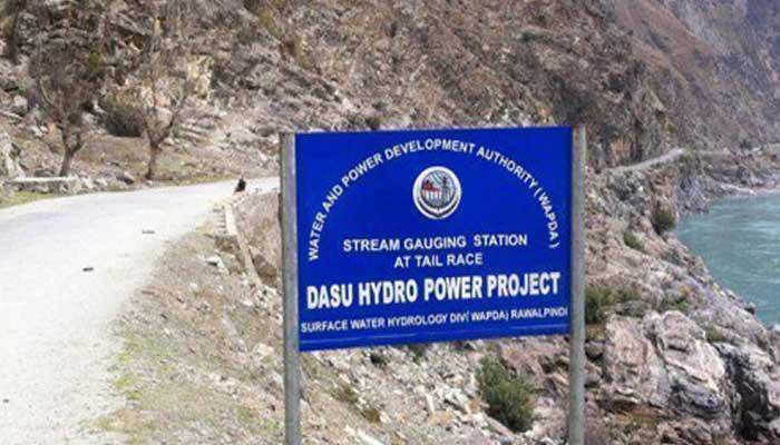 Dasu Hydro Power Project site. File photo