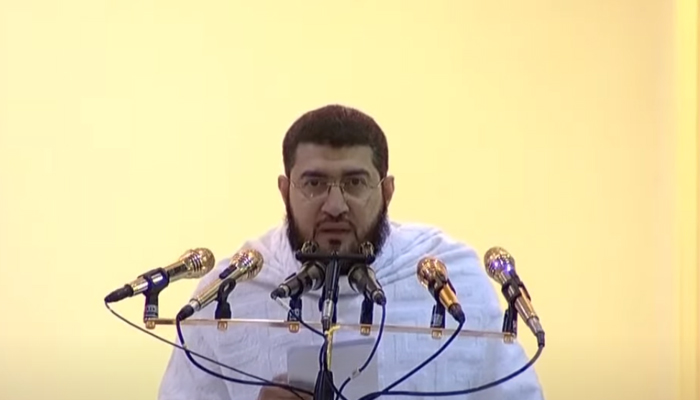 Sheikh Bandar Bin Abdulaziz Balila addressing theHajj sermon, on July 19, 2021. — YouTube/HumNewsLive