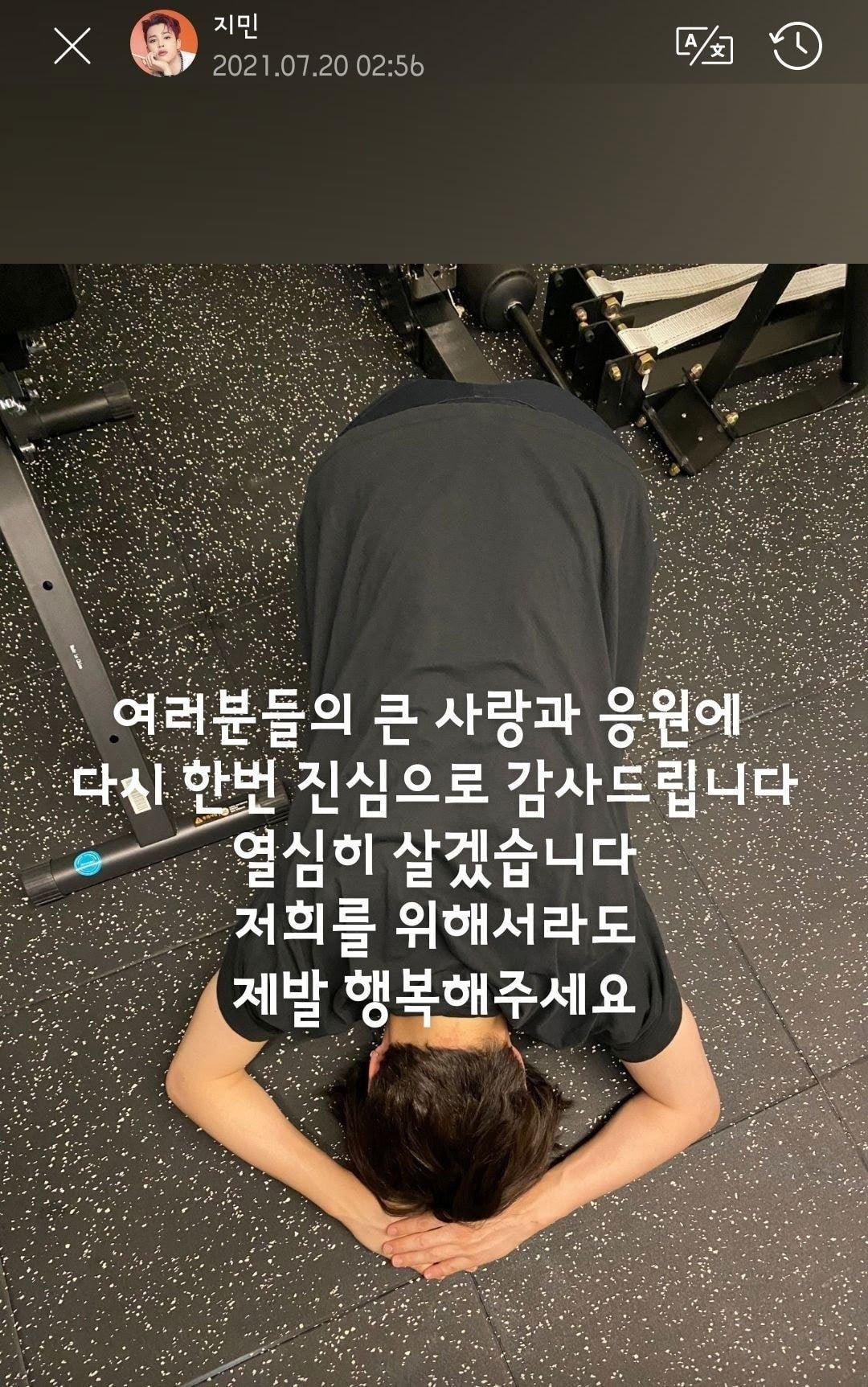 BTS' Suga, Jimin release heartwarming video message amid 'Permission to Dance' success