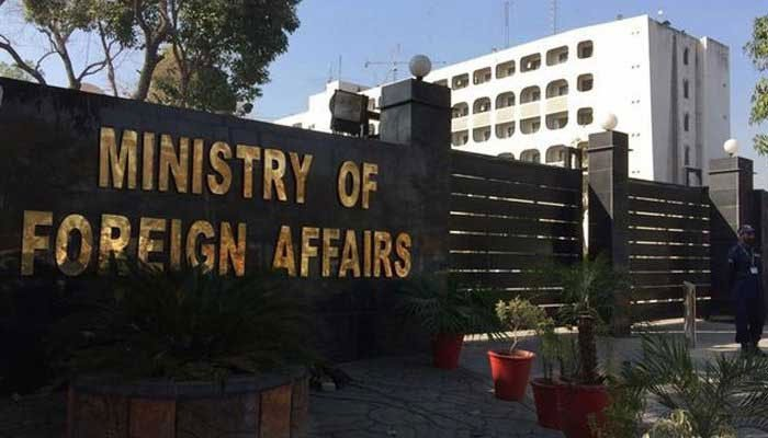 Pakistan rejects India's gratuitous statement over Afghan envoy's daughter issue