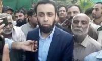 Court grants bail to PML-N leader Atta Tarar