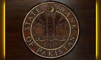 State Bank to announce monetary policy today