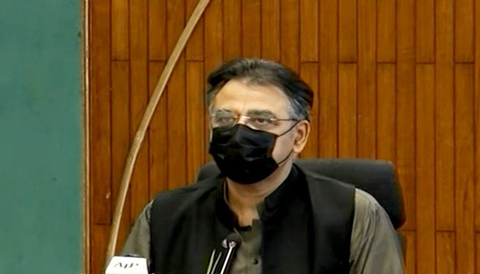 Federal Minister for Planning, Development, and Special Initiatives Asad Umar. Photo: File.
