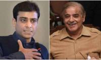 Local court extends interim bail of PML-N leaders Shehbaz Sharif, Hamza Shahbaz in graft case