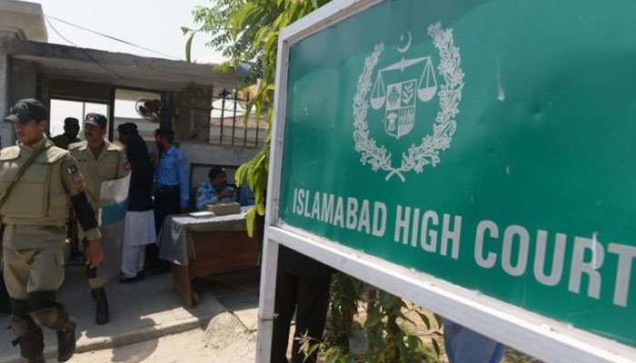 Suspect was arrested outside the IHC over the dismissal of his bail plea. File photo