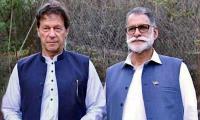 PTI's Abdul Qayyum Niazi becomes new AJK prime minister