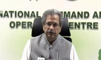 Shafqat Mehmood says schools to reopen countrywide, except in Sindh