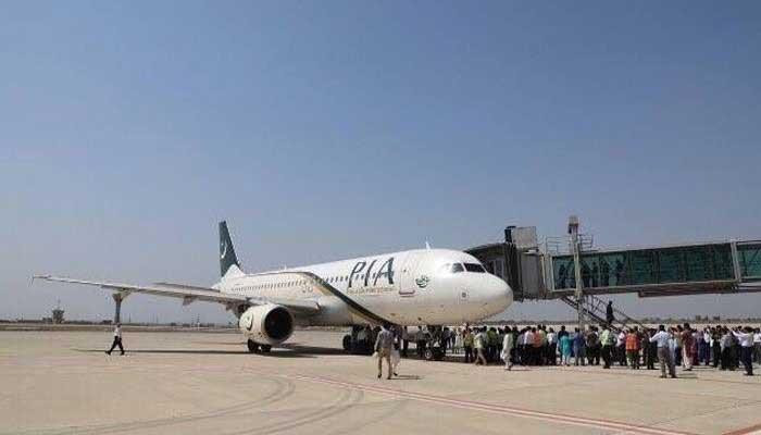 File photo. A PIA aircraft.