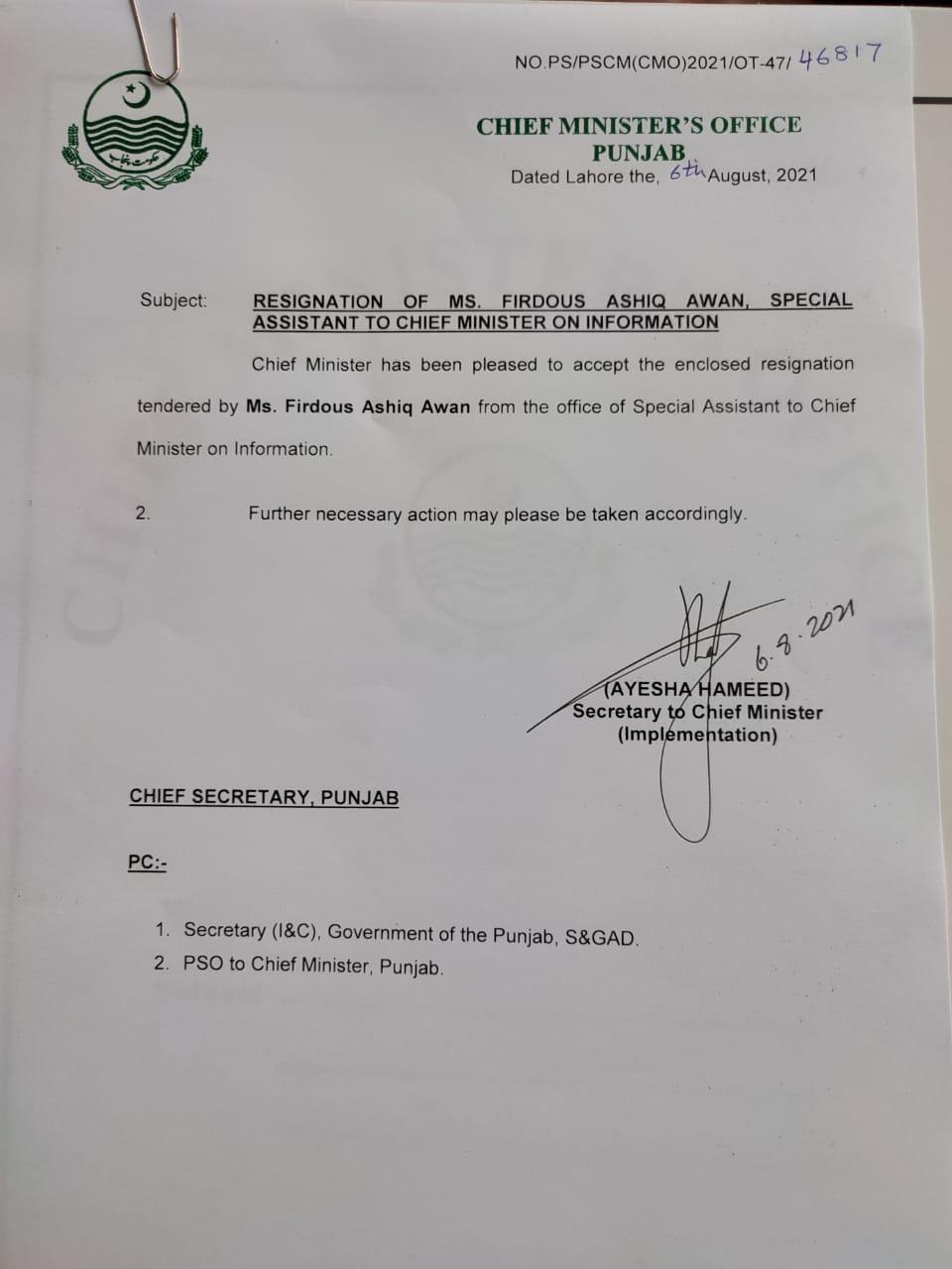 Dr Firdous Ashiq Awan steps down as special assistant to CM Punjab