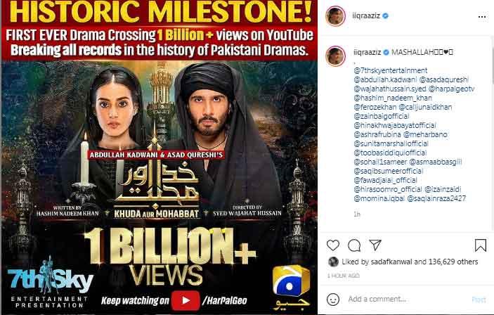 Iqra Aziz celebrates as Geo TV drama Khuda Aur Mohabbat crosses 1 billion views on Youtube