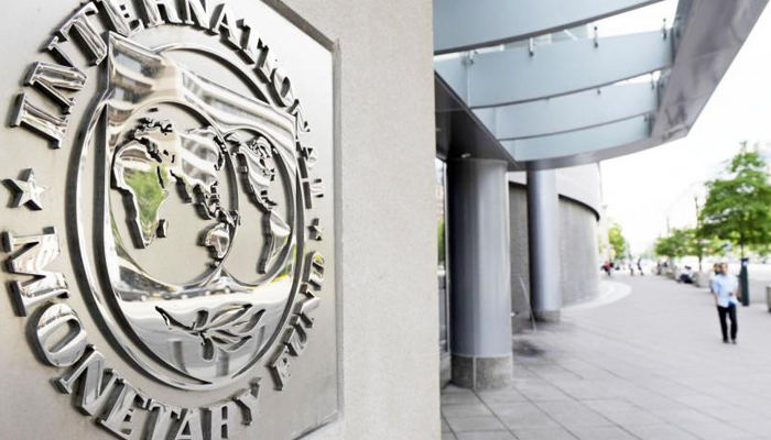 A picture of the IMF headquarters in Washington DC. — AFP/File