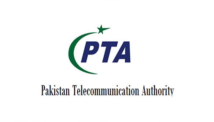 The PTA logo. Photo: File
