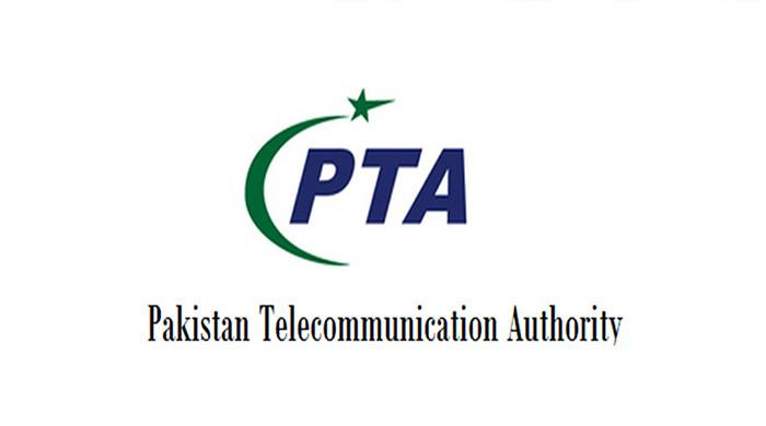 Pakistan's mobile phone production surpasses imports: PTA