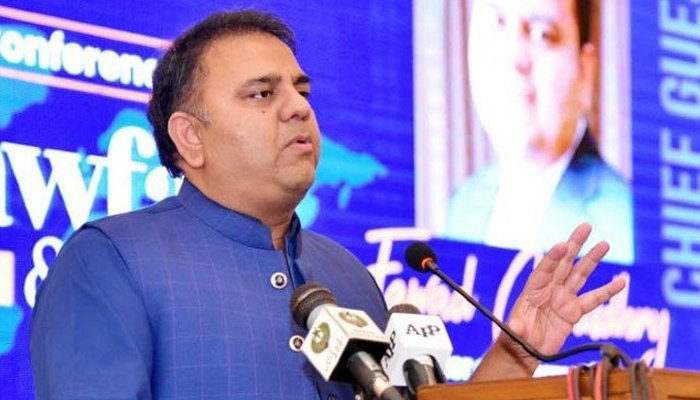 Federal Minister for Information and Broadcasting Chaudhry Fawad Hussain addressing a conference on lawfare in Islamabad on July 14, 2021. — PID/File
