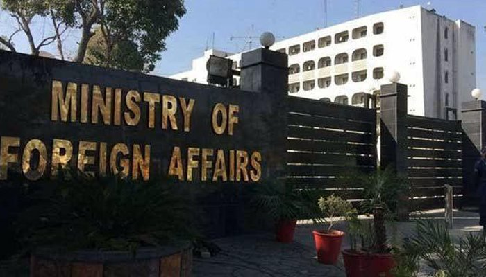 The Foreign Office wishes speedy recovery to those injured in the terror bid. File photo