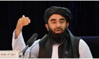 Taliban ban aerial firing after several dead in celebratory gunfire