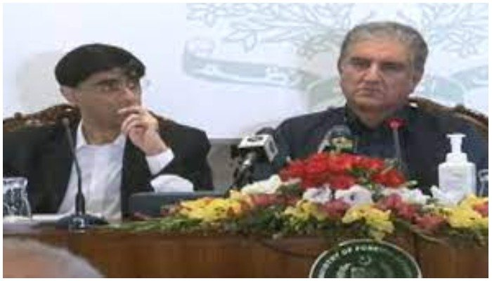 Screengrab from the press conference via Geo News Live