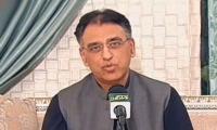 Schools to reopen from Sept 16: Asad Umar