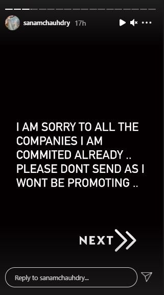 Sanam Chaudhry asks PR companies to stop sending packages: 'Don't want to promote Fitna'