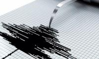 5.4 magnitude shallow earthquake hits Sichuan in China, two dead