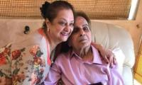 Late actor Dilip Kumar's Twitter account to be deactivated with Saira Banu's consent